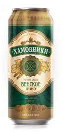 Пиво «Хамовники Венское» В жестяной банке