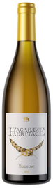 Вино белое сухое «Наследие Вионье» 2015 г.