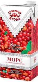 Морс «Северная ягода земляника и брусника»