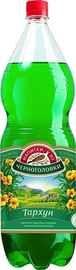 Газированный напиток «Напитки из Черноголовки Тархун»