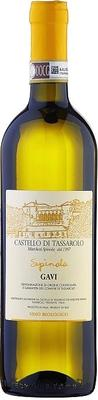 Вино белое сухое «Castello di Tassarolo  Spinola, 0.375 л» 2015 г.
