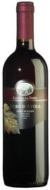 Вино красное сухое «Nero D`Avola »