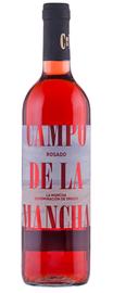 Вино розовое сухое «Felix Solis Campo de la Mancha Rosado»