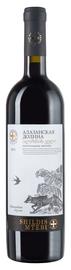 Вино красное полусладкое «Alazani Valley Shildis Mtebi» 2015 г.