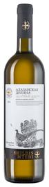 Вино белое полусладкое «Alazani Valley Shildis Mtebi» 2015 г.