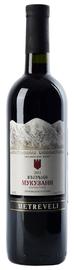 Вино красное сухое «Мукузани» 2015 г.