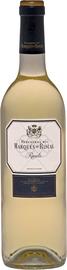 Вино белое сухое «Marques de Riscal Verdejo» 2016 г.