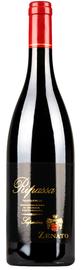 Вино красное полусухое «Ripassa della Valpolicella Superiore» 2013 г.