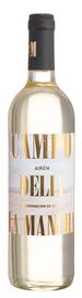 Вино белое сухое «Felix Solis Campo de la Mancha Airen»