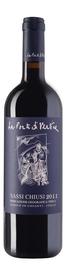 Вино красное сухое «Sassi Chiusi» 2011 г.