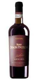 Вино красное полусладкое «Вино Земли Русской Каберне Фран» с защищенным географическим указанием