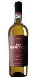 Вино белое полусладкое «Вино Земли Русской Пино Блан» с защищенным географическим указанием
