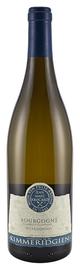 Вино белое сухое «Bourgogne Kimmeridgien» 2015 г.