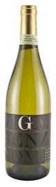 Вино игристое белое сладкое «Vigna Senza Nome» 2016 г.