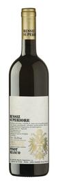 Вино белое сухое «Collio Pinot Bianco» 2015 г.