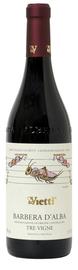 Вино красное сухое «Barbera d'Alba Tre Vigne» 2015 г.