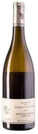 Вино белое сухое «Remus Plus» 2014 г.