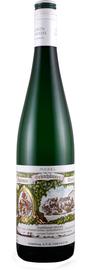 Вино белое полусладкое «Maximin Grunhaus Riesling Feinherb» 2014 г.