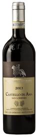 Вино красное сухое «Chianti Classico Gran Selezione San Lorenzo» 2013 г.