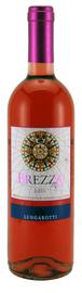 Вино розовое полусухое «Brezza Rosa» 2016 г.