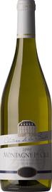Вино белое сухое «Chateau de la Saule Montagny 1-er Cru»