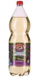 Газированный напиток «Напитки из Черноголовки Саяны»