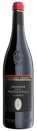 Вино красное полусухое «Amarone della Valpolicella Classico» 2013 г.