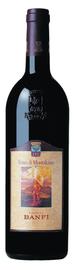 Вино красное сухое «Castello Banfi Rosso di Montalcino» 2015 г.