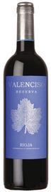 Вино красное сухое «Valenciso Reserva» 2010 г.