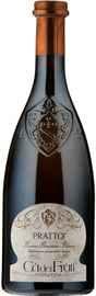 Вино белое полусухое «Ca dei Frati Pratto» 2014 г.