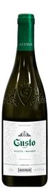Вино белое сухое «Gusto Vino Alogote-Macabeo»
