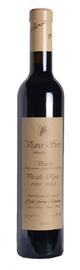 Вино красное сладкое «Vigna Sere» 2004 г.
