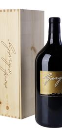 Вино красное сухое  «Giorgio Primo» 2013 г., в подарочной упаковке