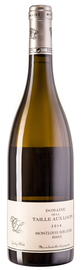 Вино белое сухое «Remus» 2014 г.