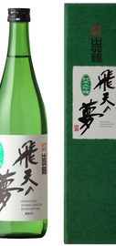 Саке «Dewatsuru Junmai Daiginjo Hiten no Yume» в подарочной упаковке