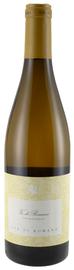 Вино белое сухое «Vie di Romans Chardonnay» 2015 г.