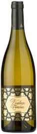 Вино белое сухое «Vintage Tunina» 2014 г.