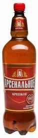 Пиво «Арсенальное Крепкое» ПЭТ