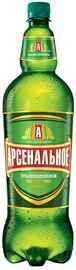 Пиво «Арсенальное Традиционное»