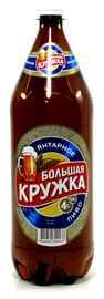 Пиво «Большая Кружка Янтарное»