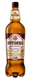 Пиво «Ярпиво Янтарное»