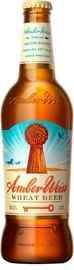Пиво «AmberWeiss»