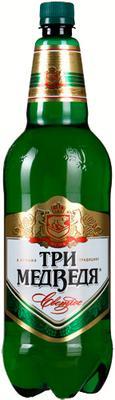Пиво «три, 1.35 л»