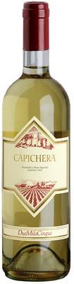 Вино белое сухое «Capichera» 2015 г.