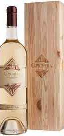Вино белое сухое  «Capichera» 2015 г. в деревянном футляре
