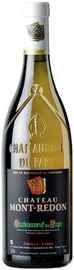 Вино белое сухое «Chateau Mont-Redon Chateauneuf-du-Pape» 2015 г.