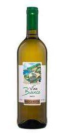 Вино столовое белое сухое «Rocca Rotta bianco secco»