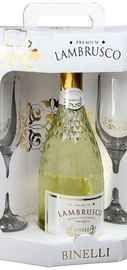 Вино игристое жемчужное белое полусладкое  «Lambrusco Binelli Premium» в подарочной упаковке с 2-мя бокалами