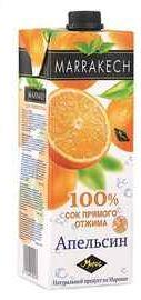 Сок «Marrakech Апельсин»