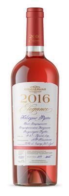 Вино розовое полусладкое «Каберне Фран Элеганс» географического наименования
